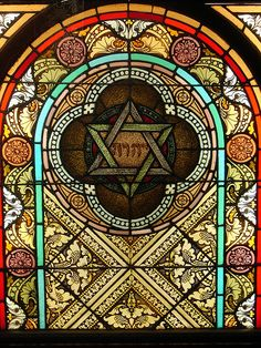 Stained Glass Museum, Chicago IL: The window was removed from a Jewish synagogue demolished in the early 1960s.