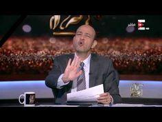 كل يوم - عمرو اديب: خطة تقسيم مصر بقتل المسيحيين .. للأسف بتحصل بنجاح
