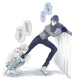 you used to love skating with me and your father when you were younger. Anime Guys, Manga Anime, Anime Meme, Anime Art, Touken Ranbu Mikazuki, Nikkari Aoe, Shounen Ai, Doujinshi, Kawaii Anime