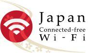 Vous préparez un voyage au Japon ? Ou bien vous voulez en apprendre un peu plus sur les us et coutumes  de ce pays, voici 5 choses à savoir :  http://www.lechameaubleu.com/2016/05/partir-au-japon-choses-savoir.html  #Voyages #Asie #Japon #JR #JRPass #train #coinlocker  #locker #wifi #tip #advice #conseil #metro #transport