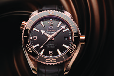 Pre-Baselworld+2016:+Omega+Seamaster+Planet+Ocean+39.5mm+Master+Chronometer+SEDNA+Gold+Watch