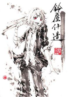 Susuya Tokyo ghoul