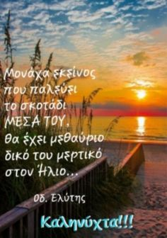 Good Morning, Photography, Decor, Buen Dia, Photograph, Decoration, Bonjour, Bom Dia, Photo Shoot