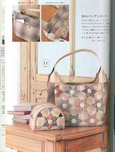 Купить Японская книга по пэчворку - бежевый, пэчворк, лоскутное шитье, ткани для рукоделия, японский пэчворк