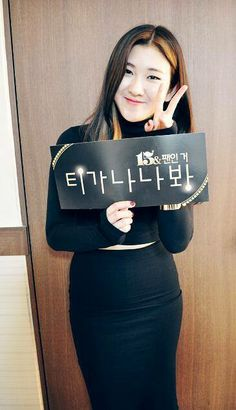[EXCLUSIVE][BTS] 2014.04.13 - 15& Yerin @ 'KPOP STAR' Backstage! ©JYP Entertainement | via 15& Official Facebook     Official Channels for more info:     ▶Homepage: http://15and.jype.com/     ▶Twitter: https://twitter.com/15andOfficial     ▶Facebook: https://facebook.com/15andOfficial     ▶Fancafe: http://cafe.daum.net/15And