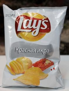 Had to try Caviar flavored potato chips in #Russia.