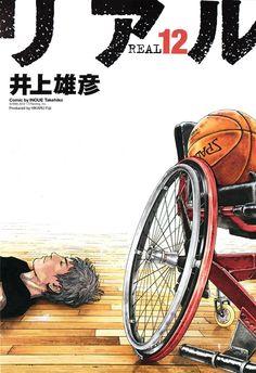 REAL #12 All Anime, Anime Manga, Anime Art, Inoue Takehiko, Comics, Sport, Artist, Manga Illustrations, Terrains