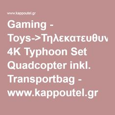 Gaming - Toys->Τηλεκατευθυνόμενα->Q500 4K Typhoon Set Quadcopter inkl. Transportbag - www.kappoutel.gr