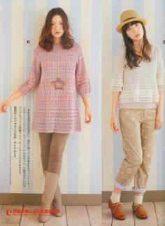 Pretta Crochet: Colete, Túnica e Blusa Let's Knit Series