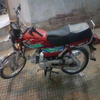 Used Bikes For Sale In Sahiwal Used Bikes Bikes For Sale Bike