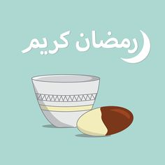 2014 Eid & Ramadan on Behance