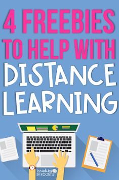 4 Freebies to Help with Distance Learning