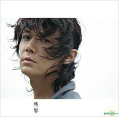 Fukuyama Masaharu - Zankyou