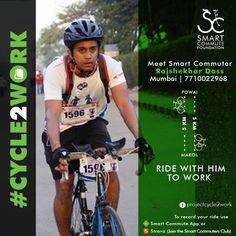 Rajshekhar Dass is a vehicle designer by profession. He designs cars, bikes, yachts and commercial vehicles. He cycles because it helps him think better, be more creative and stay fit. He cycles to work from Powai to Marol MIDC covering 5kms. He says cycling through traffic demands you to be proactive, it activates all your senses which keeps you active throughout the day.   If you too cycle to work then send us an email on thesmartcommute@gmail.com