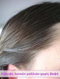 Beauty Recipe, Grey Hair, Hair Beauty, Hair Styles, Womens Fashion, Going Gray, Hair Looks, Women's Clothes