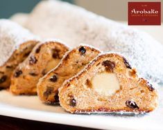 Arobake Weihnachts Stollen with Marzipan / Moore Wilson's Fruit Mince Pies, Marzipan Recipe, Wine Direct, Stollen, Milk And Eggs, Green Curry, Latest Recipe