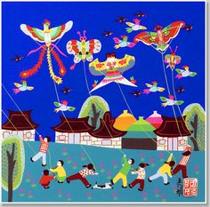 Flying Kites by Wang Ani - Chinese folk art Chinese Kites, Chinese Crafts, Chinese Art, Farmer Painting, Painting For Kids, Art For Kids, Kite Flying, Naive Art, Middle School Art