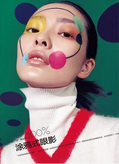 Surreal, geometric beauty goals from COCO Beauty. Dot to dot anyone?