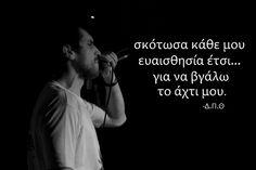 #greek song