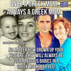 Greek mom for ever! Greek Memes, Funny Greek Quotes, Greek Sayings, Funny Quotes, Greek Language, Greek Culture, Greek Words, Greek Life, Best Memes