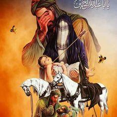 Muslim Images, Islamic Images, Islamic Pictures, Islamic Art, Islamic Quotes, Roza Imam Hussain, Imam Hussain Karbala, Ali Islam, Imam Ali