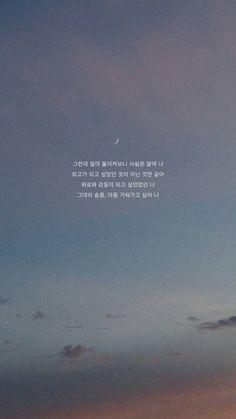 BTS WALLPAPER | Magic Shop Bts Wallpaper Lyrics, Love Wallpaper, Iphone Wallpaper Korean, Aesthetic Lockscreens, Korean Quotes, Bts Lyric, Korean Words, Shopping Quotes, Cool Lyrics