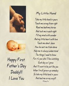"""Personalized New Dad Gift """"My Little Hand"""" 8x10 Poetry Print on Etsy, $32.95"""