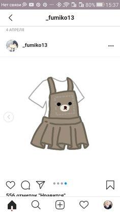 Drawing Anime Clothes, Manga Clothes, Kawaii Clothes, Drawing Base, Drawing Tips, Clothing Sketches, Haikyuu Anime, How To Draw Hair, Galaxy Wallpaper