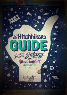 The Hitchhiker's Guide to the Galaxy-- #2 in my list of best books of all time! : )