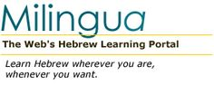 Learn Hebrew some free lessons and advanced for a small fee