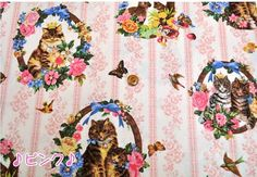 Kokka Japanese Fabric / Queen Cats Pink 110cm x by pikobeagle2000