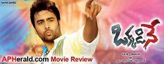 Okkadine Movie Review, Rating | Okkadine Review | Okkadine Rating | Nara Rohit's Okkadine Telugu Movie Cast and Crew, Music, Performances