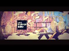 amazarashi 『スターライト』 - YouTube
