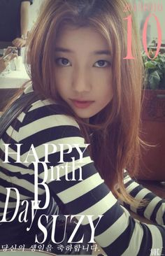HAPPY BIRTHDAY Suzy ★ Miss A