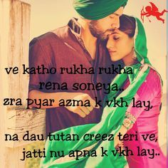 Jatt And Jatti Love Wallpaper In Full Size : http://filmywap.com/mp3-song/468661s/jatt-mind-sukhy-maan.html punjabi music Pinterest