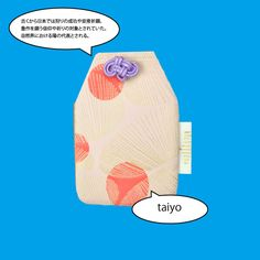 taiyo(たいよう)   古くから日本では狩りの成功や安産祈願、豊作を願う信仰や祈りの対象とされていた。   自然界における陽の代表とされる。