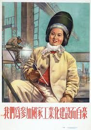 NING HAO: CHINA, 1954 Along the lines of Rosie the Riveter, this Ning Hao piece reflects women being asked to work in the factories alongside men, partially to support their emancipation, but mostly to increase the labor force in China. Chinese Propaganda Posters, Chinese Posters, Propaganda Art, Communist Propaganda, Political Posters, Old Posters, Vintage Posters, Medan, Mao Zedong