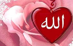 D'après Ibn Mass'oud (qu'Allah l'agrée), le Prophète (bénédiction et salut soient sur lui) a dit: «Certes la parole la plus aimée par Allah est qu'un serviteur dise: سبحانك اللهم و بحمدك و تبارك اسمك و تعالى جدك و لا إله غيرك (*) Quran Wallpaper, Heart Wallpaper, Islamic Wallpaper, Kaligrafi Allah, La Ilaha Illallah, Beautiful Names Of Allah, Allah Names, Islamic Paintings, Heart Pictures