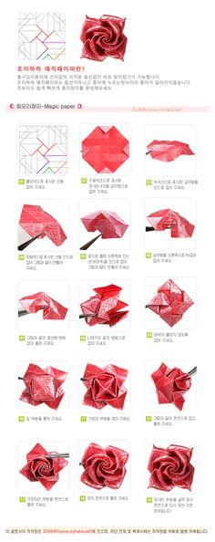 조이하하 [프로포즈 100송이 장미접기 꽃다발포장 DIY (핑크)]