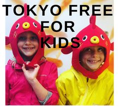 Check out our Top Free in Tokyo Attractions for Kids (Elementary and Younger) - great art, history and science museums, aquariums, playcenters and zoos. Science Expirements, Science Cartoons, Science Crafts, Science Museum, Science For Kids, Attractions In Tokyo, Kids Attractions, Sunday Bikes, Tokyo With Kids