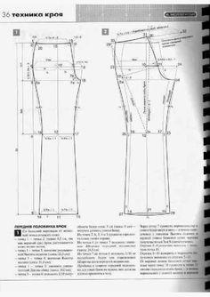 modelist kitapları: atele 2006 Muler i sin Pattern Making Books, Pattern Books, Spanish Pattern, Modelista, Jacket Pattern, Sewing Clothes, Sewing Patterns, Album, Trouser