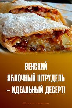 No Cook Meals, Lasagna, Recipies, Food And Drink, Tasty, Cookies, Cake, Ethnic Recipes, Kuchen