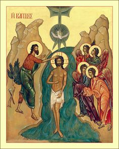 Holy Baptism -Theophany