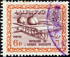 Picture of SAUDI ARABIA - CIRCA A stamp printed in Saudi Arabia shows Gas Oil Plant Cartouche of King Saud, circa stock photo, images and stock photography. Sharjah, Diy Leather Card Holder, Saudi Arabia Culture, Abou Dabi, Travis Scott Wallpapers, Middle Eastern Art, Commemorative Stamps, Stamp Printing, Arabic Art