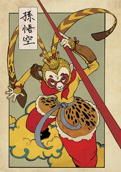 """Diana's Portable Portfolio: Chinese Folk Tales. This illustration is based upon the story from """"Journey to the West"""". The Monkey King, Sun Wu Kong in Chinese, is a very popular story in Chinese culture."""
