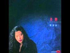 Shirley Kwan - 關淑怡 又再見面