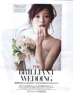 你萌有没有喜欢森绘梨佳的 (๑•ั็ω... Bridal Makeup, Wedding Makeup, Fresh Face Makeup, World Most Beautiful Woman, Model Face, The Draw, Japan Fashion, Hair Designs, Girl Pictures