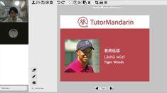 """Tiger Woods"" - Chinese Word of the Day   TutorMandarin #学习中文  #Langauge #Education #中国語を学ぶ  #オンライン"