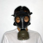 How to Make a Fake Gas Mask