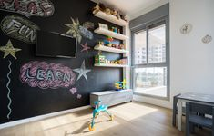 6 Main Tips to Consider When Designing Your Home for a Growing Family #dwell #howto #familyhome #aginginplace #kidsplayroom